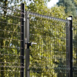 Portillon bekafor classic betafence pas cher mr cl tures for Portillon grillage pas cher